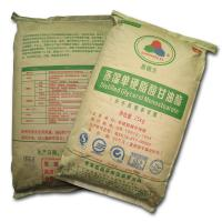 China Health Glycerol Monostearate Bakery Raw Material , Industrial Baking Ingredients on sale