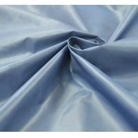 Buy cheap 40 * 40D Plain Dyed PA Coating Fabric 320T Poly Taffet Smooth Surface Waterproof from wholesalers