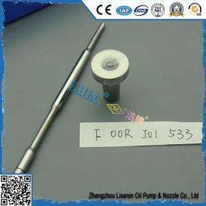 China Cummins Bosch FooR J01 533 original engine valve F00R J01 533 , oil supply pump valve F00RJ01533 on sale