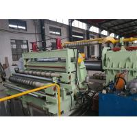 Buy cheap RS 3.0-12.0 Steel Sheet Slitting Machine For Carbon And Galvanized Simple Hydraulic from Wholesalers