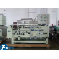 China Stainless Steel Belt Filter Press , Automatic Vacuum Belt Dewatering Filter Press on sale