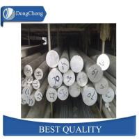 China Structural Parts Aluminium Solid Bar Good Weldability 5-500mm Outer Diameter factory