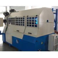 Buy cheap 12 Axes CNC Wire Bender Link Rocker Design For Wire Diameter 2 - 6mm from Wholesalers