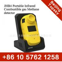 China Portable Infrared Combustible gas detector on sale