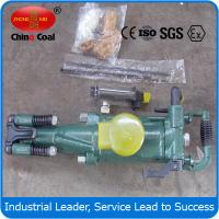 Buy cheap China Coal High Quality Rock Drilling Machine YT-28 Air leg rock drill from Wholesalers