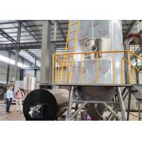 Buy cheap GMP Standard Industrial Spray Dryer , Centrifugal Spray Drying Machine For Arabic Gum from Wholesalers