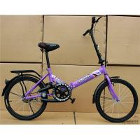 Buy cheap 2013 latest good quality 20'inch folding bike from foldable bike factory from wholesalers