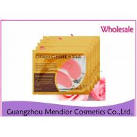 Buy cheap Crystal Collagen Eye Treatment Mask , Red Wine Gel Under Eye Patches For Wrinkles from Wholesalers