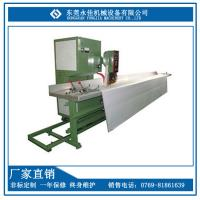 Buy cheap Dongguan Manufacture High Frequency canvas Tents Welding Machine/HF PVC Canvas Tarpaulin Sealing from Wholesalers