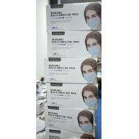 China 2020 Non-woven disposable masks limited release Three layers Safe and quick 50 one box blue factory