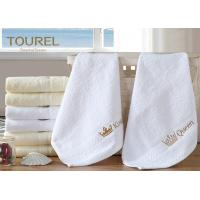 Buy cheap 100% Cotton White Hotel Hand Towel 80 x 160 from Wholesalers
