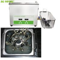 Buy cheap Motorcycle Parts Ultrasonic Cleaning Machine For Carburators And Injectors from Wholesalers