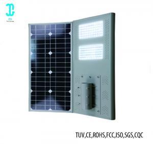 China 12 Watt 2400lm Solar Powered LED Street With Solar Panel 2 Years Warranty factory