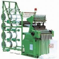 China Weaving Machine for Ribbon and Elastic Ribbon, Endurable and Low Depreciation factory