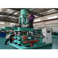 Buy cheap Workshop Space Efficient Vertical Rubber Injection Machine With Side Pull from wholesalers