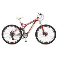 China 21' Speed mountain bike manufacturer full suspension mountain bikes for sale factory