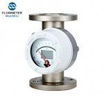 Buy cheap Hart Intelligent Variable-Area Metal Tube Rotameter Water Flow Meter,International Model Rotameter China, Variable-area from Wholesalers