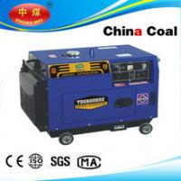 Buy cheap Durable Silent Diesel Generator Sets with China Seller from Wholesalers