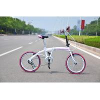 Buy cheap Good quality 20'inch folding bike with steel frame from foldable bicycle factory from wholesalers