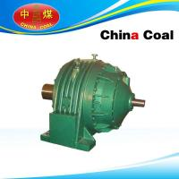 Buy cheap NGW Planet-gear Speed Reducer from Wholesalers