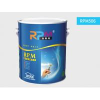 China Smart coatings,RPM506  full effect interior wall latex paint on sale