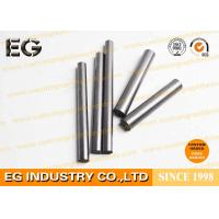 "Buy cheap Custom Made Fine Extruded Carbon Graphite Rods 7.4"" OD X 130"" L For Diamond Segments from Wholesalers"