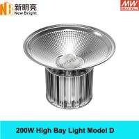 Buy cheap Top Quality CE RoHS white 200w led high bay light,led high bay lamp with ce from Wholesalers
