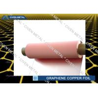 China Civen Single Layer Graphene On Copper foil Sheet for Aerospace industry factory