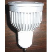 China led gu10 7.5w on sale