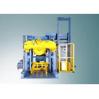 Buy cheap DIP SPIN Zinc Flake Coating Machine With Powerful Centrifugal Motor spraying and coating  without chrome from Wholesalers
