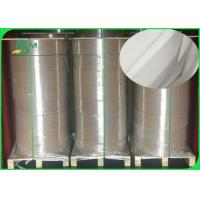 Buy cheap 48.8GSM 45GSM Absorbency News Printing Paper / Eco - Friendly Test Paper In Rolls from Wholesalers