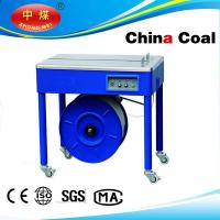 Buy cheap SMO6TCHINA COAL 2015 semi-automatic strapping machine from Wholesalers