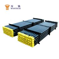 Buy cheap Down The Hole DTH Drill Pipe For Construction Or Rock Drilling Hard Alloy Material from Wholesalers