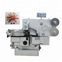 China Commodity / Food Wrapping Packing Machine , 220V Double Twist Wrapping Machine factory