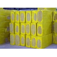 China mineral wool/rock wool board for wall and roofing heat insulation on sale