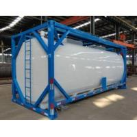 Buy cheap R290 propane ISO-Tank good price from Wholesalers
