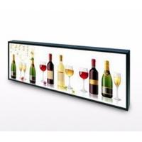 China PCAP Touch Screen Ultra Wide Stretched Displays 29'' 700cd/m2 High Brightness factory