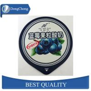 China Yogurt Cup Household Aluminum Foil Food Grade Gravure Printing ISO Certification factory