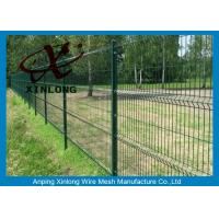 China Customized Welded Wire Mesh Fence Panels Curved 200*50 ISO Listed on sale