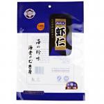 Buy cheap Eco Friendly Food Packaging Bags , Waterproof Food Grade Bags For Food Packaging from Wholesalers