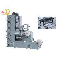 China Automatic Non Woven Flexo Printing Machine Graphic High – Graded on sale
