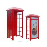 Buy cheap Modern Metal And Glass Acoustic Telephone Booth , Metal And Glass Hood from Wholesalers