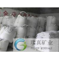Barite for drilling fluid additives/hgh purity Barite for oil drilling API-13A standard with density 4.2 4.25