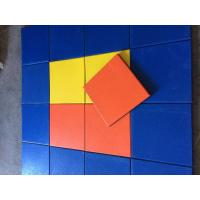 China Play Ground Outdoor Rubber Mats Multicolor Square Tile 500x500x(15-50)Mm factory