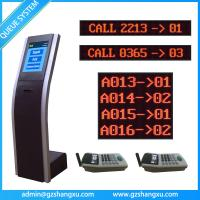 Quality 17 inch High Quality Bank Wireless Queue Management System with Best Software wholesale