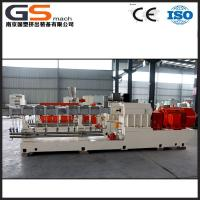 high quality ldpe film recycling machine for sale