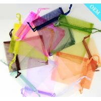 China Gift bags promotional bags silk bags organza pouch silk organza bags round silk net bag factory