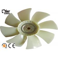 Buy cheap White 4BG1T Radiator Cooling Fan Blade For Excavator Accessories from Wholesalers