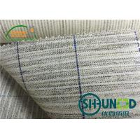Buy cheap garment accessory hair interlining with good elasticity for hight level suits from Wholesalers