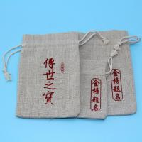 China Recycled Jute Drawstring Bag Portable Hot Stamping Logo For Christmas Gift on sale